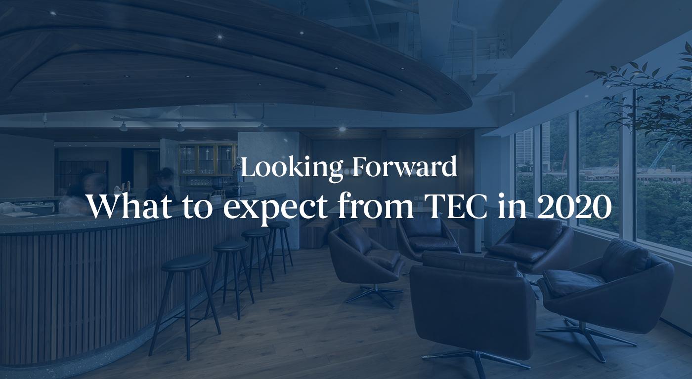 TEC-Blog-header-1-2020