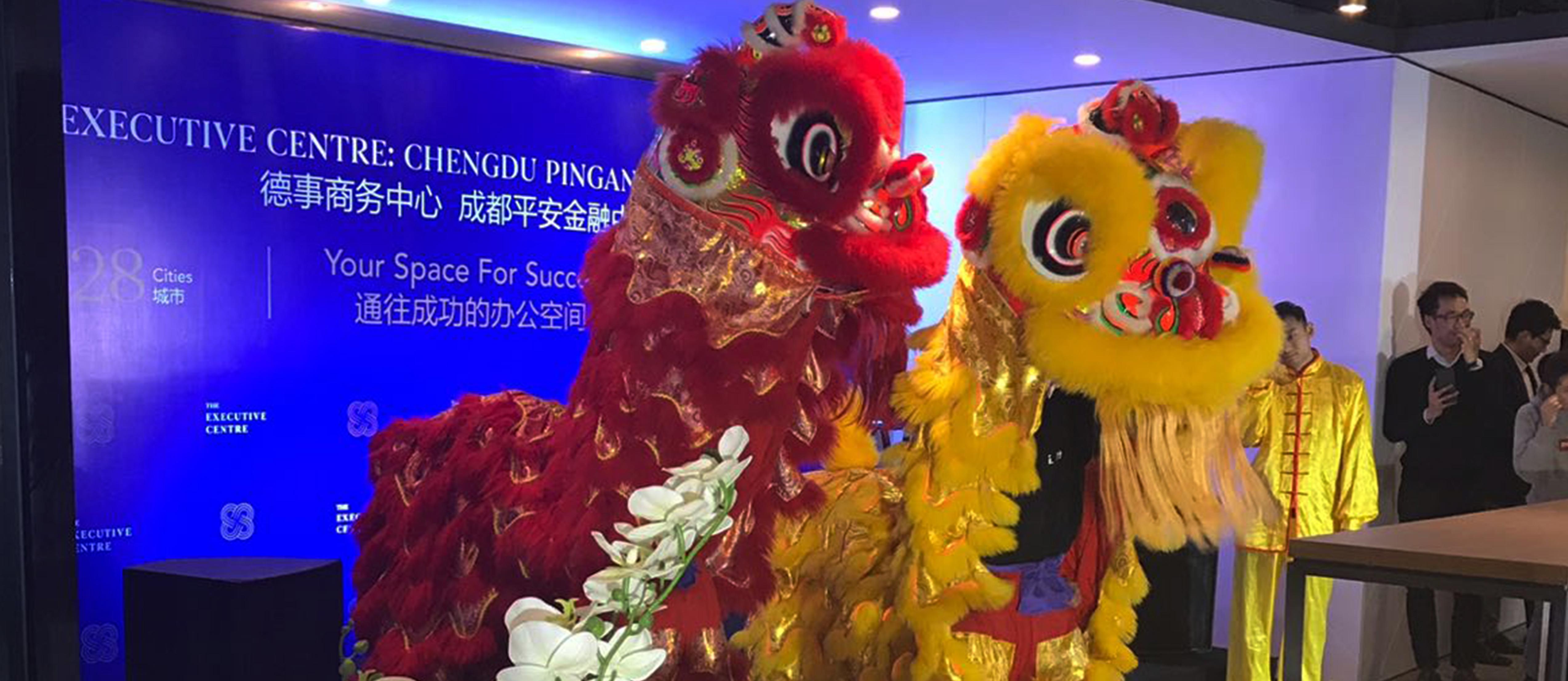 Chengdu-event