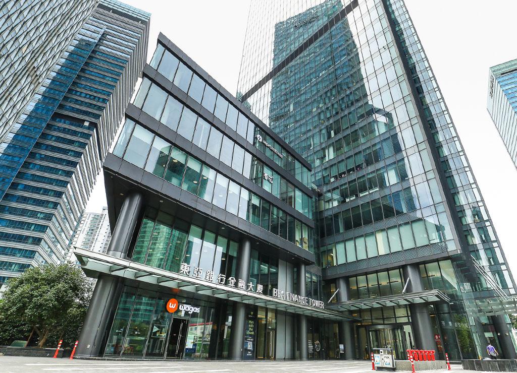 上海东亚银行金融大厦
