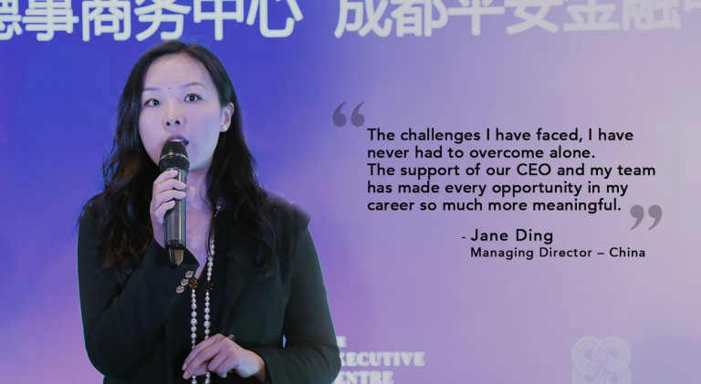 2019_3_6_Jane-Ding